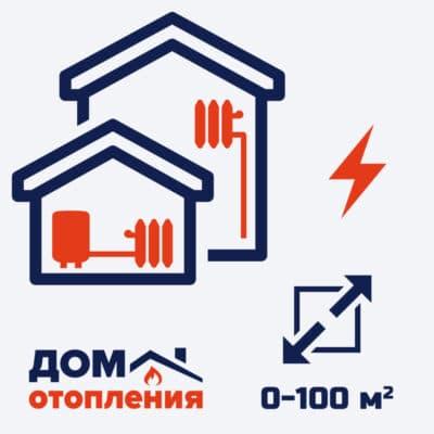 Электрическое отопление дома до 100 м2